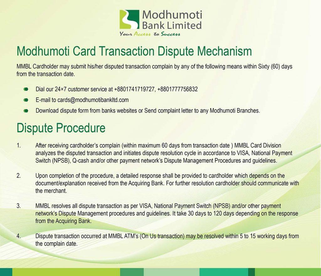 Card Dispute Mechanism